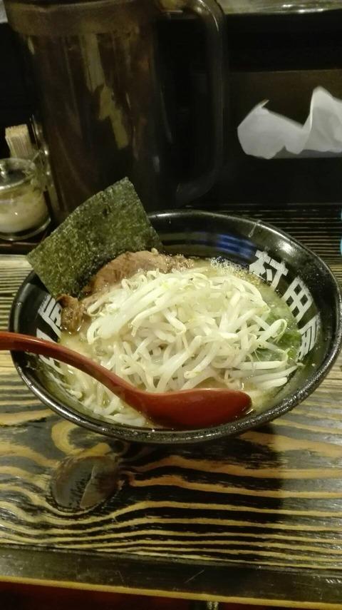muratayasagamihara (2)