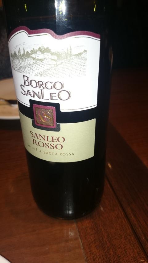 bolgosanreo_wine