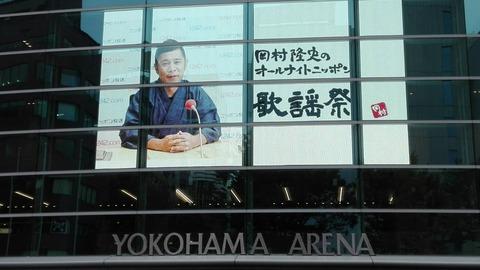 okamurayokohama1023_2