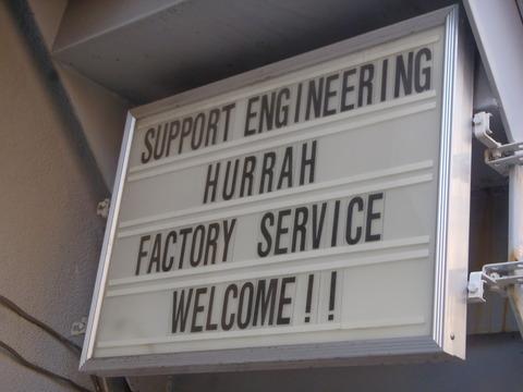 hurrah (1)