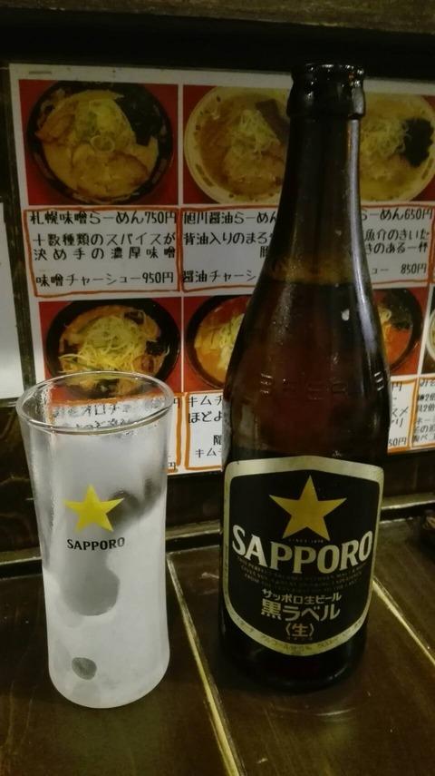 201608himurokitasenjyu (8)