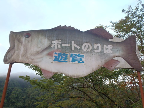 20150922kameyama (1)
