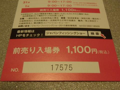 P1291645