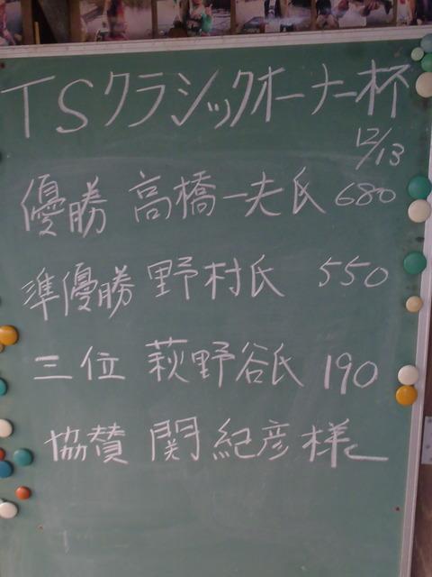 201513ushikutamayafinal (38)