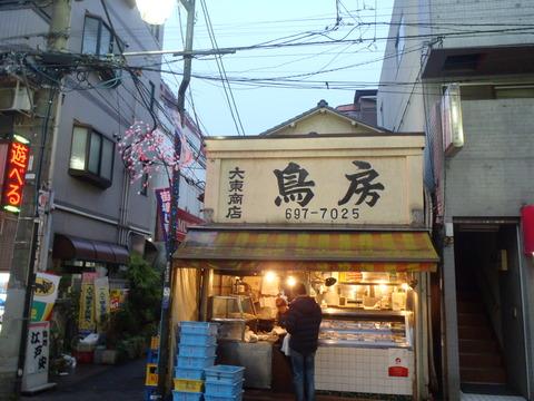 京成立石11 (2)