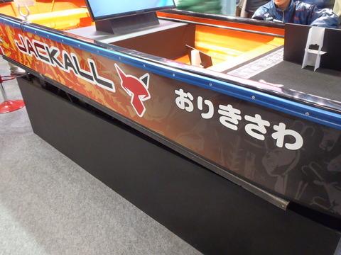 P1301771