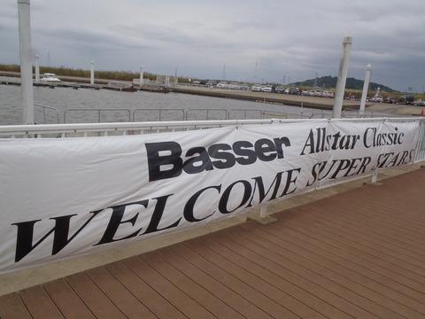 20161030basserallstarclassic (66)