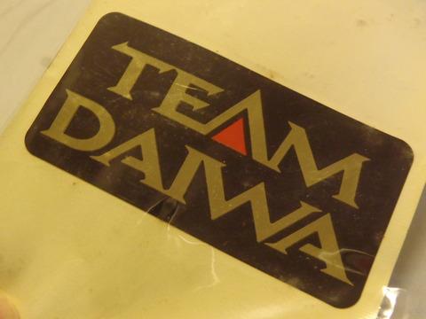 teamdaiwa