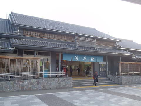 2015basserallstar (1)
