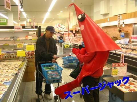 ハピー奴奈川店-02