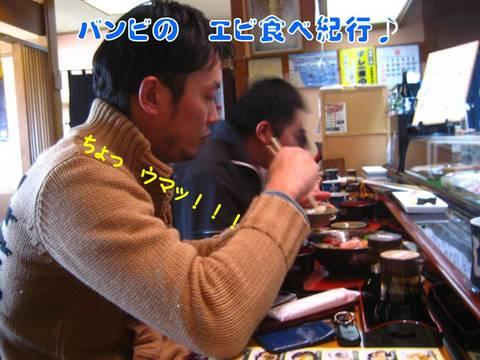 エビ食べ紀行-01