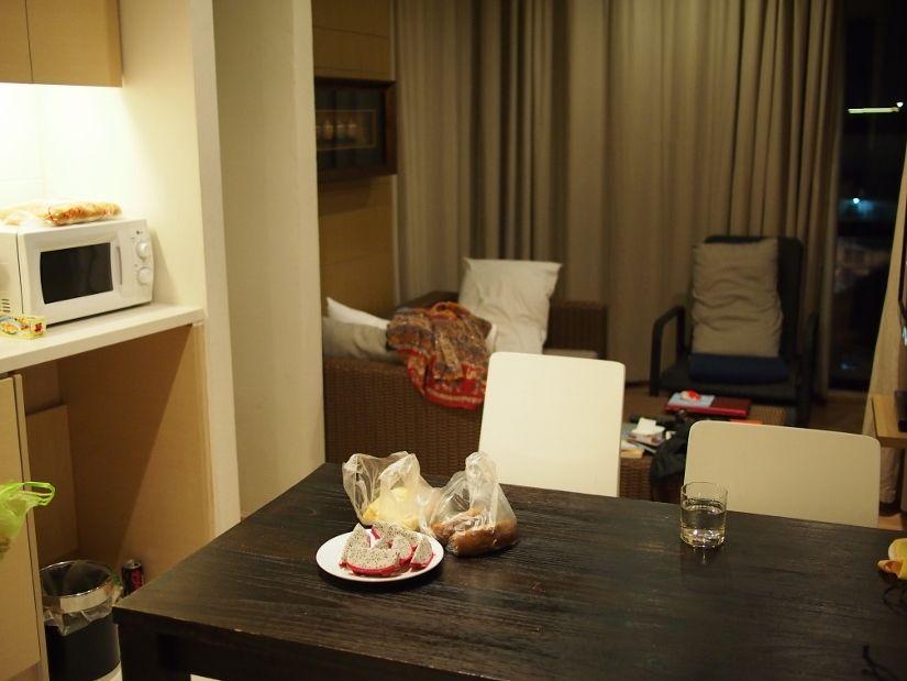 At Mind Serviced Residence, Pattaya
