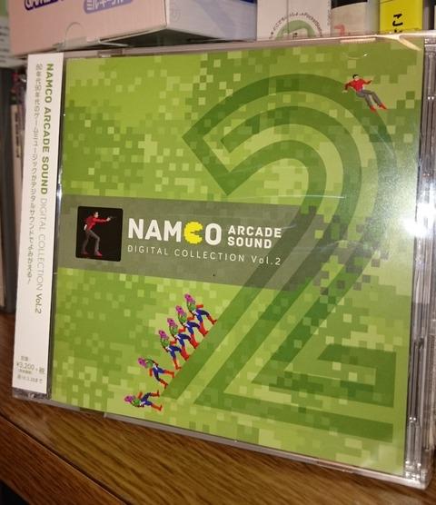 namco2