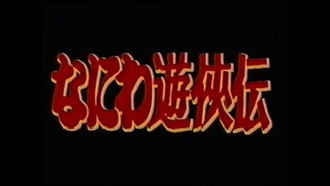 miiketakashi043