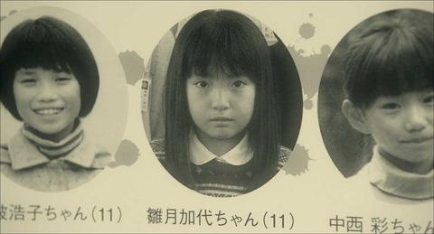 bokudakegainaimachi7