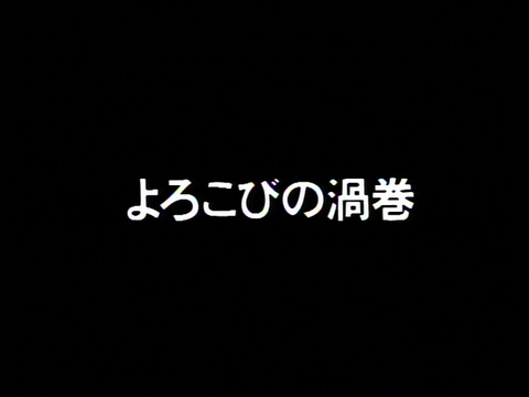 kurosawakiyoshi34