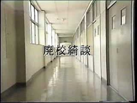 kurosawakiyoshi30