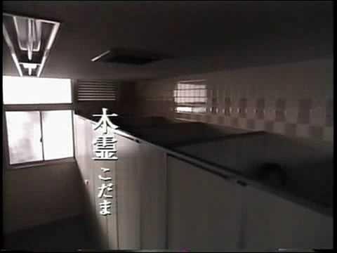 kurosawakiyoshi31