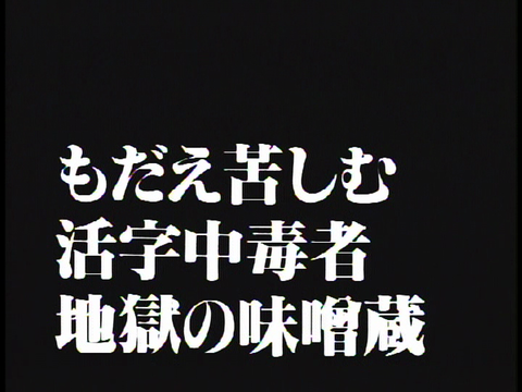 kurosawakiyoshi33