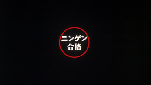 kurosawakiyoshi11