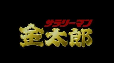 miiketakashi001