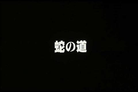 kurosawakiyoshi19