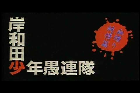 miiketakashi041