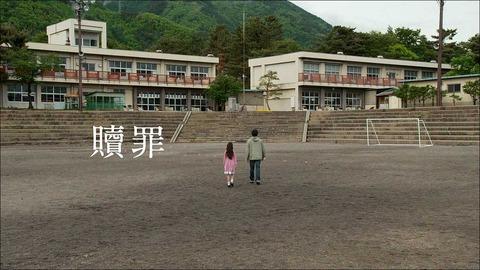 kurosawakiyoshi22