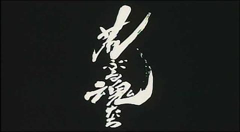 miiketakashi007