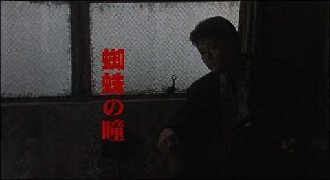 kurosawakiyoshi01
