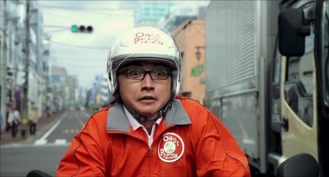 bokudakegainaimachi2