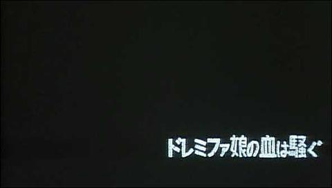 kurosawakiyoshi03