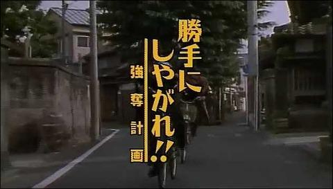 kurosawakiyoshi23