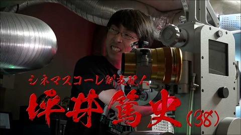 shinema kyosokyoku01