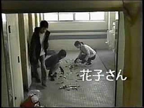 kurosawakiyoshi29