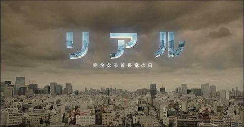 kurosawakiyoshi06