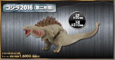 shingojira5