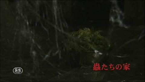kurosawakiyoshi24