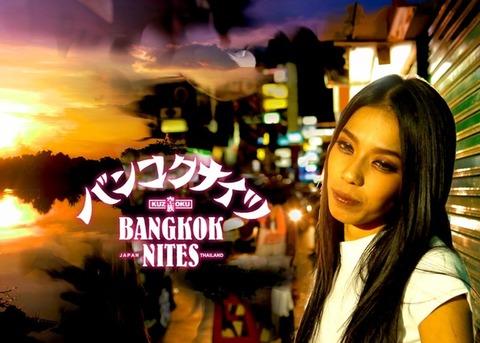 bangkoknites