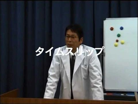 kurosawakiyoshi28