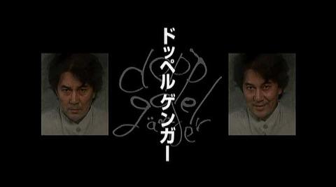 kurosawakiyoshi07