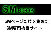 SM BOOK