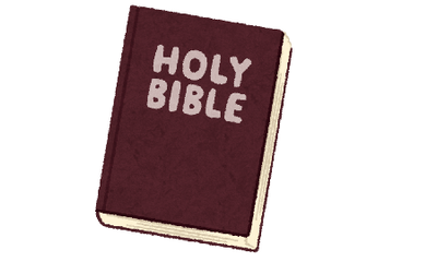 book_christianity_holy_bible
