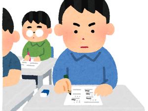 test_shiken_man