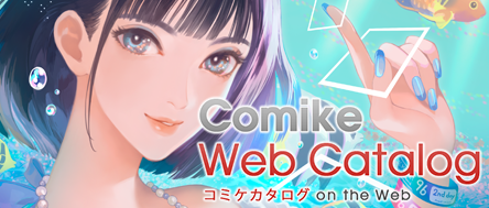 CWC_C96L