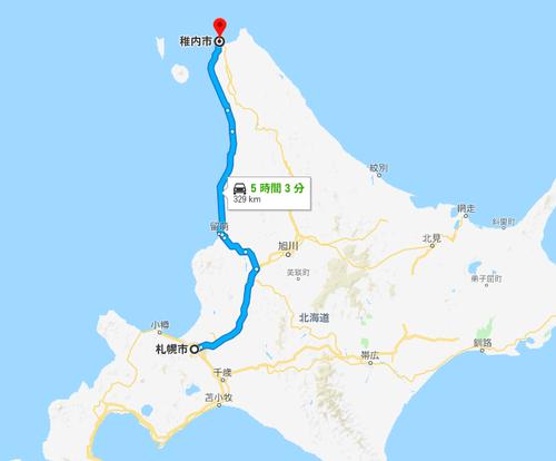 sapporo-wakkanai-distance