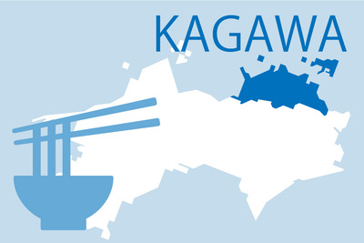 icon-kagawa