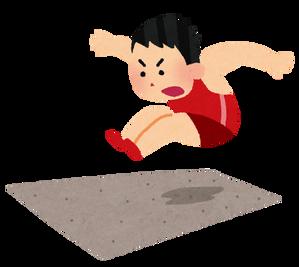 rikujou_habatobi