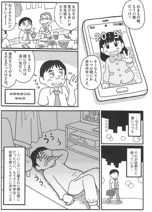 kk_yosi_04