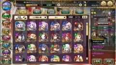 grsy170330_06